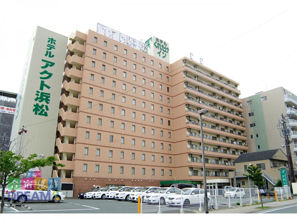 ホテルアクト浜松