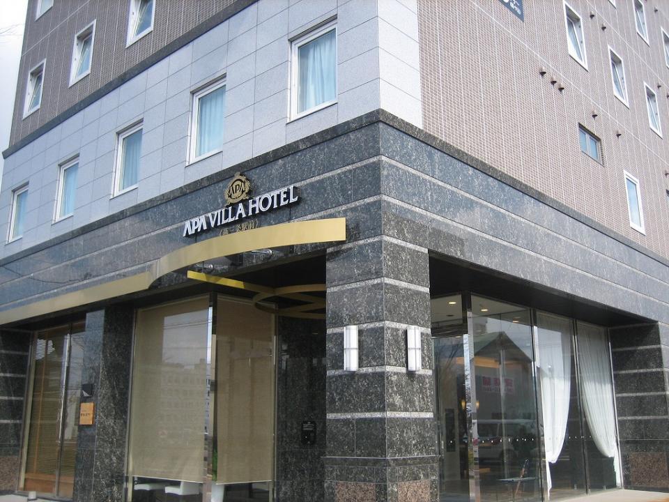 ヴィラ ホテル アパ