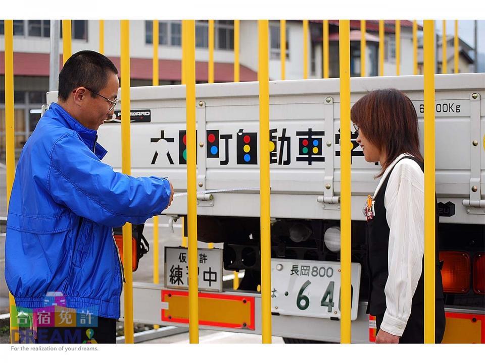 六日町自動車学校 大型車