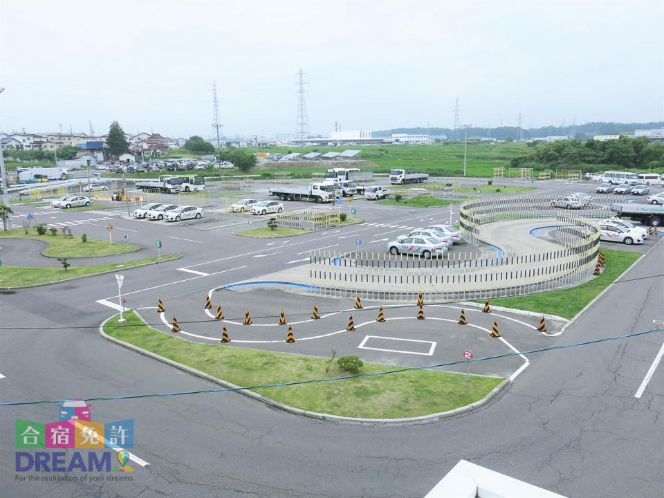 富久山自動車学校 教習コース