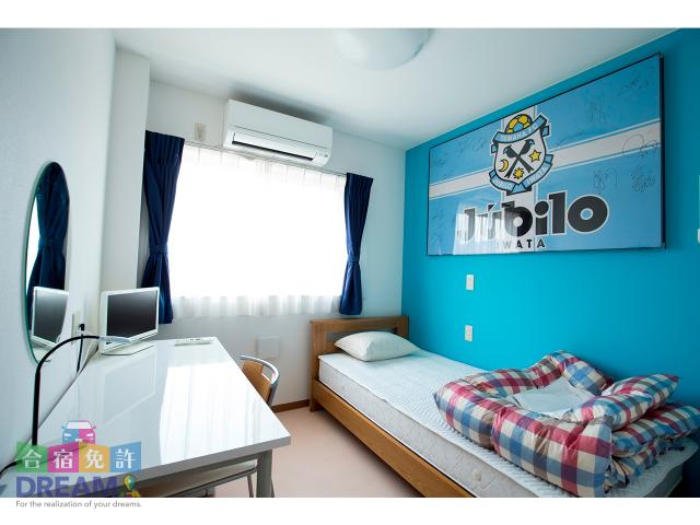 ジュビロ磐田仕様の宿舎部屋